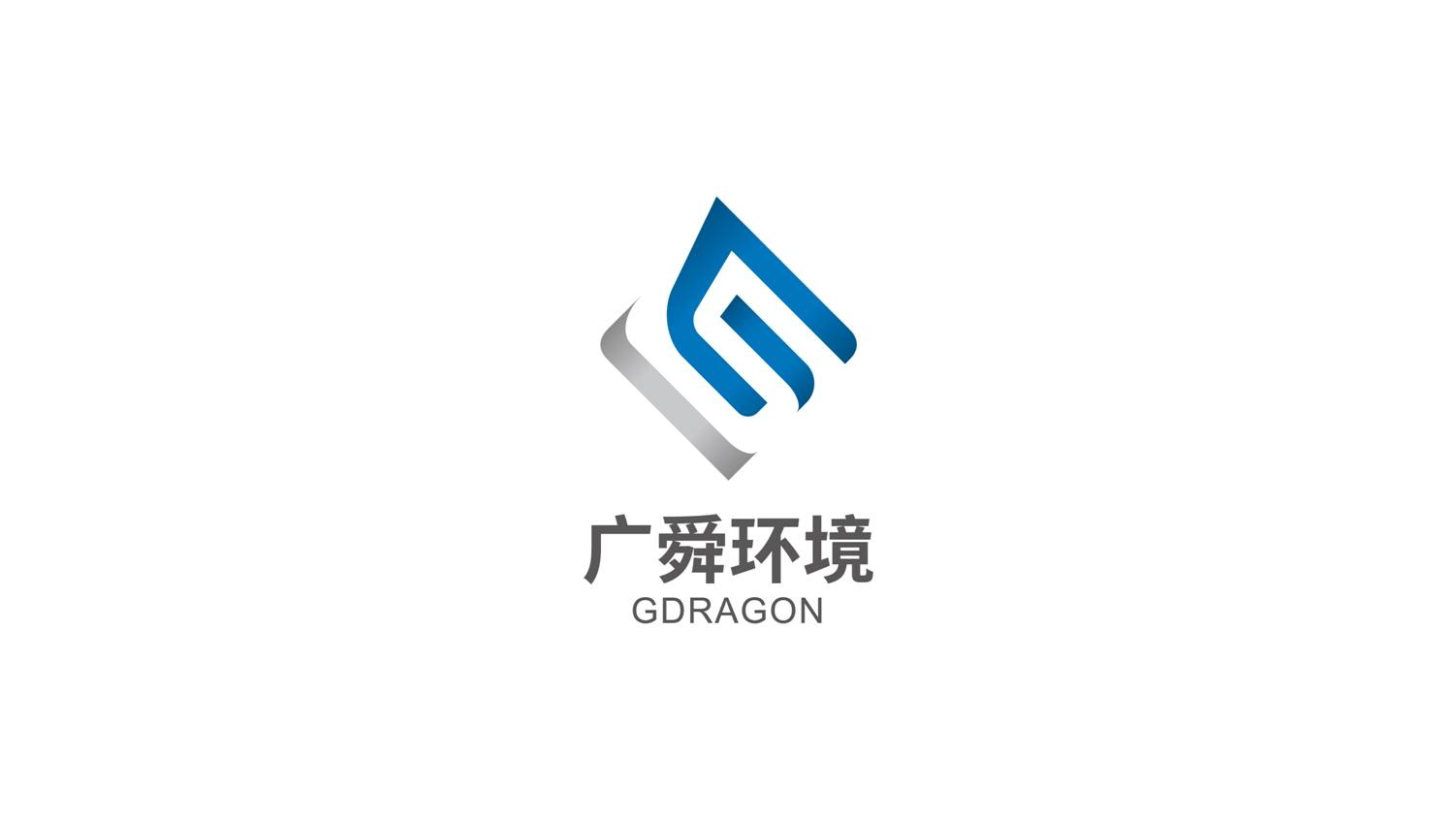 合肥广舜环境科技有限公司