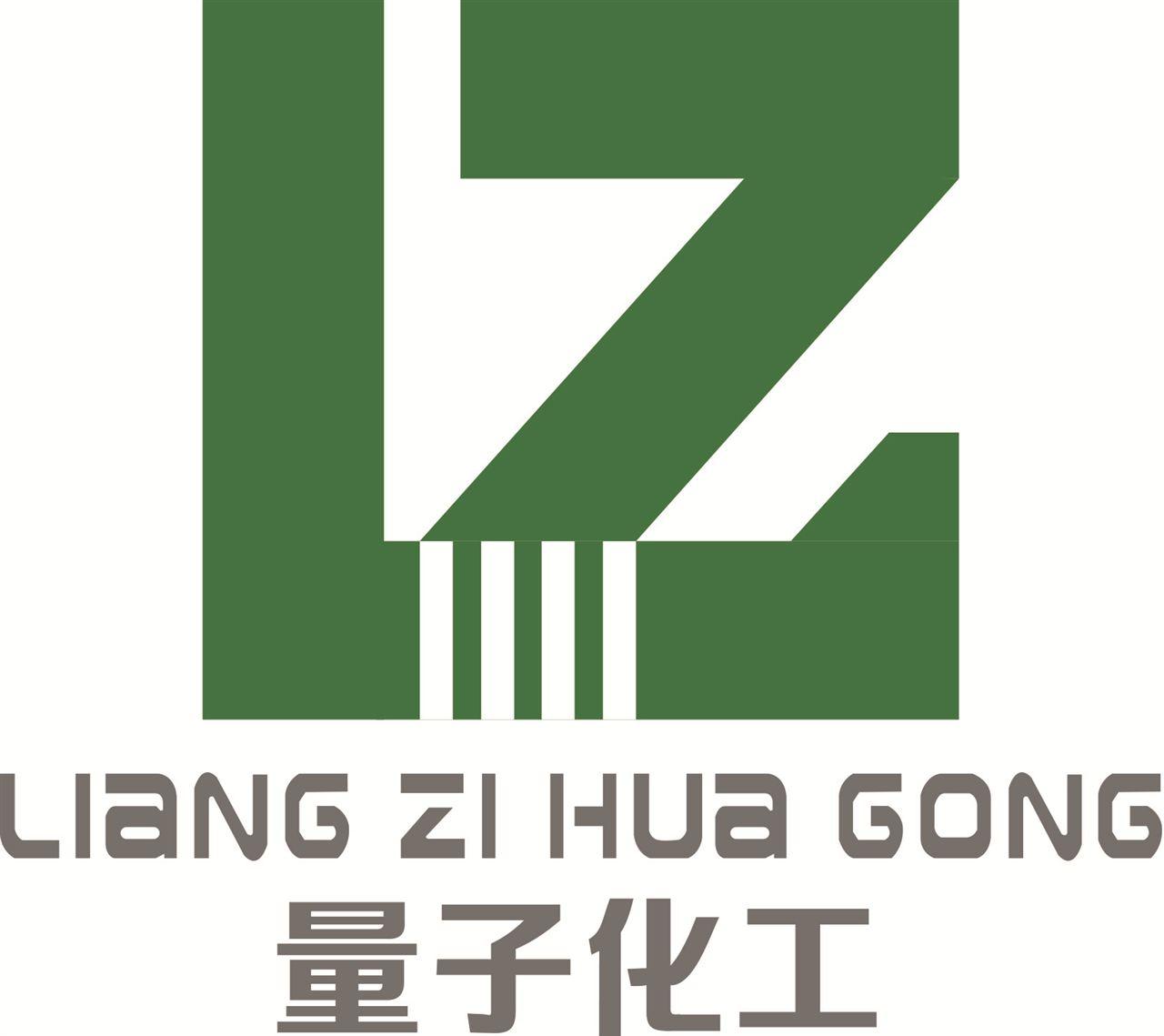 南京量子化工科技有限公司