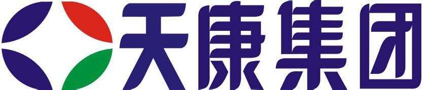 安徽天康集团股份有限公司