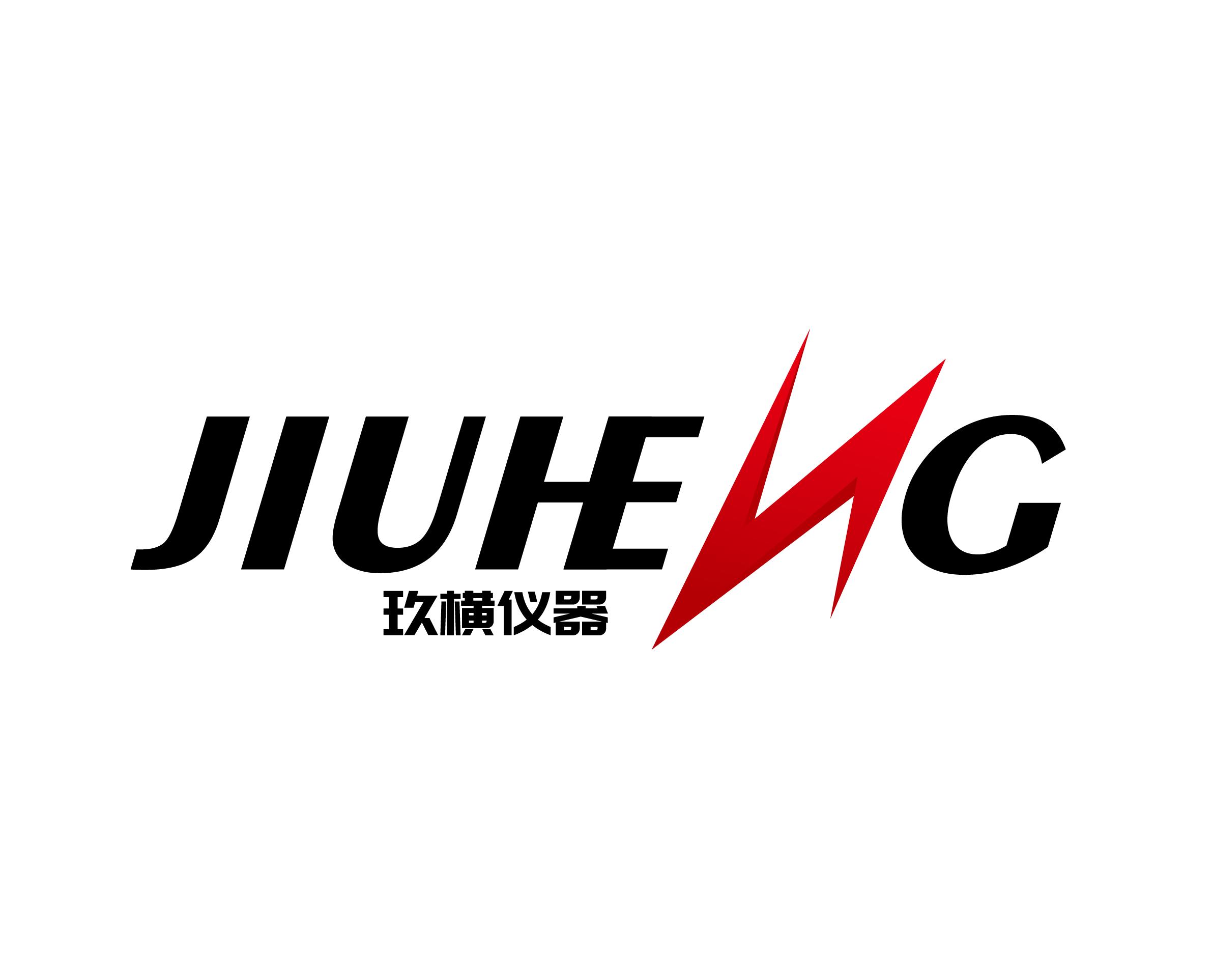 上海玖横仪器有限公司
