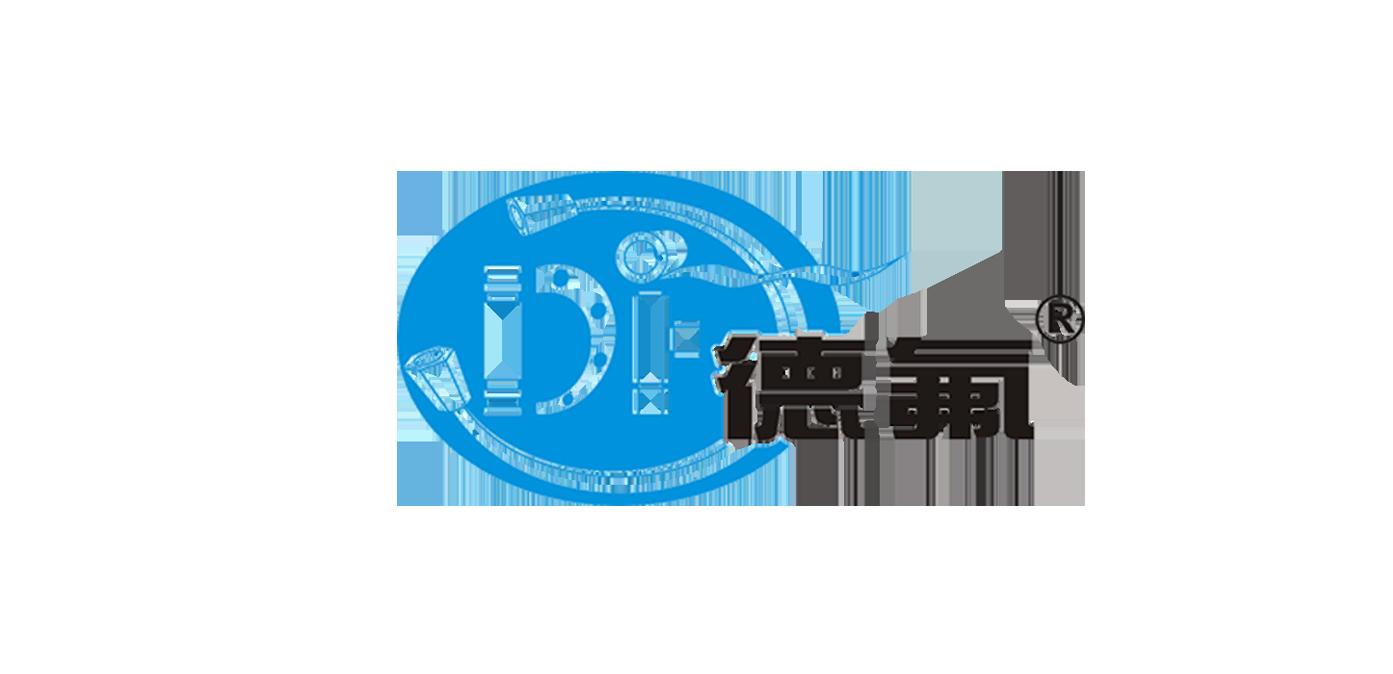 德氟高分子材料制品(深圳)有限公司