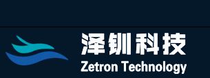 北京泽钏科技有限公司