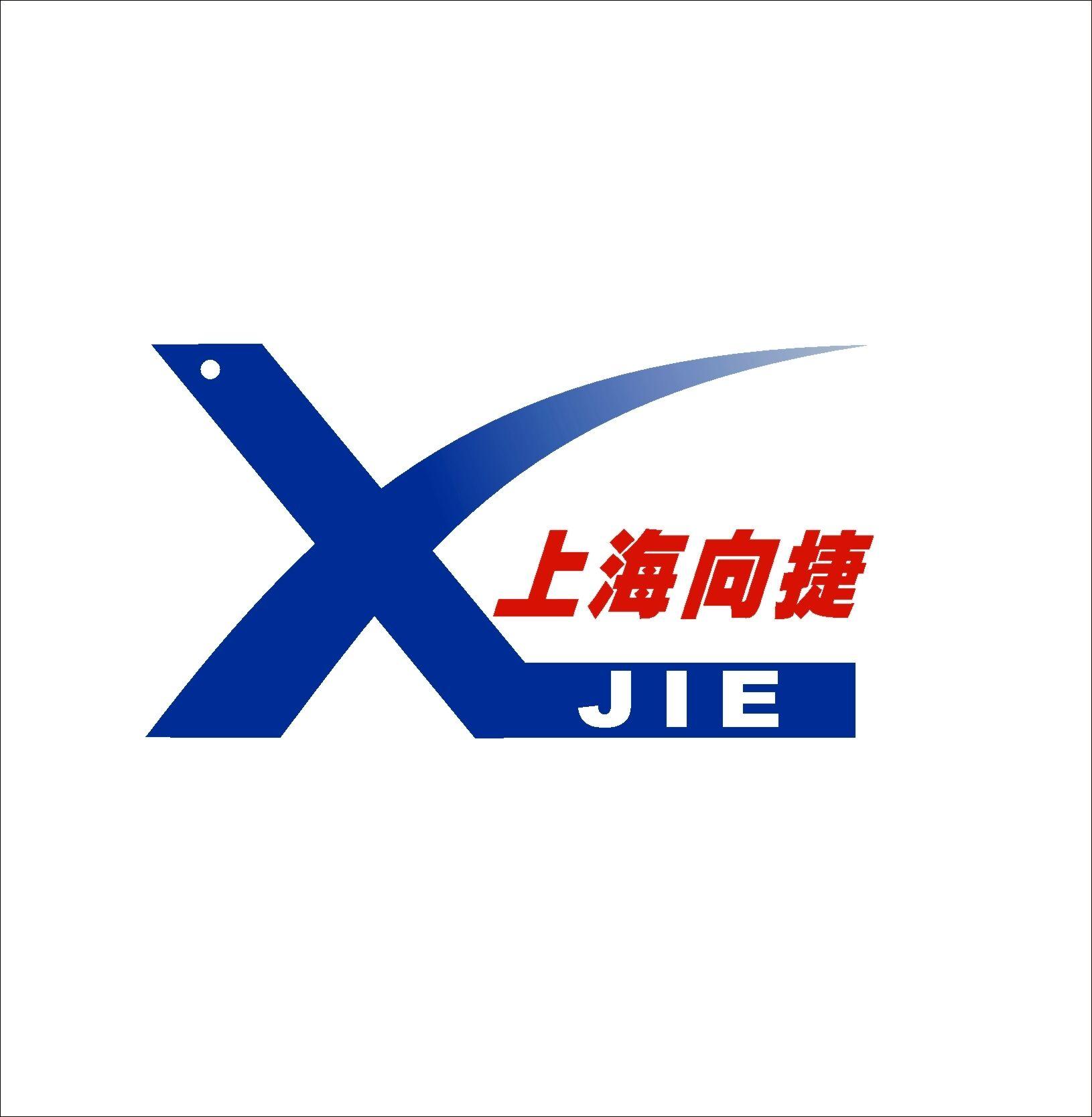 上海向捷电子betway官网首页betway必威手机版登录