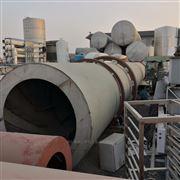 二手5吨耙式干燥机操作流程