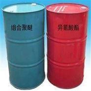 销售优质冷库喷涂料、聚氨酯原料生产厂家