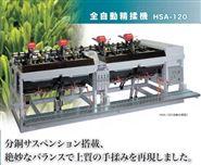 日本寺田terada全自動茶葉精揉機攪拌器