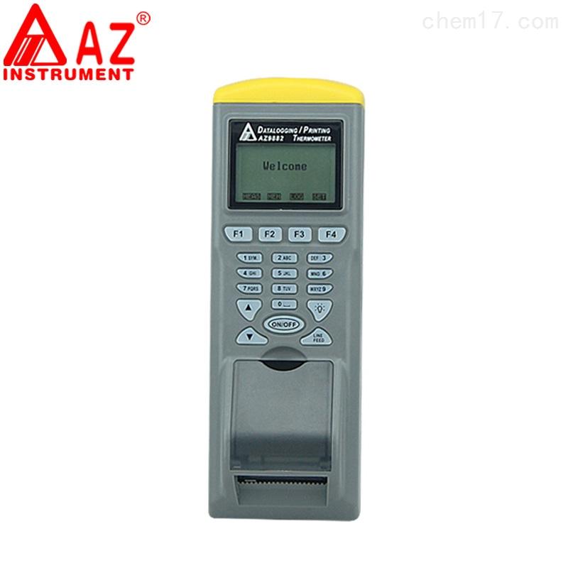 中國臺灣衡欣AZ9881高精度雙熱電偶溫度記錄儀