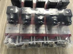 MAP-320/20现货促销ATOS继电器