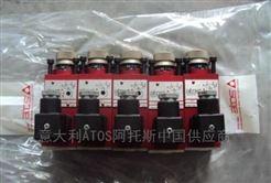 ATOS继电器MAP-080/20现货优惠价