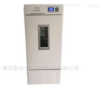 LRH-100青岛聚创生化培养箱  LRH-100
