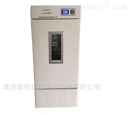 青岛聚创生化培养箱  LRH-100