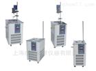 DFY-10/80低温恒温浴槽厂家
