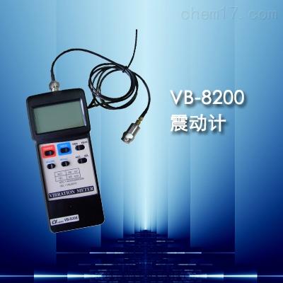 便攜式測振儀 VB-8200