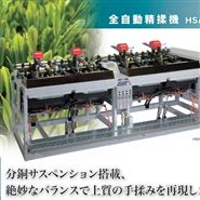 日本寺田terada全自动茶叶精揉机搅拌器