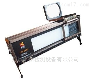 LK-LED39T/46T台式LED观片灯