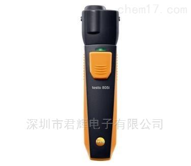 无线迷你红外测温仪testo 805i