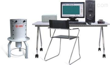 FYFS-2002E全自动低本底多道γ能谱仪