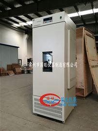 GZP-250光照培养箱厂家