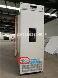 GZP-450智能光照培养箱