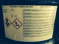 Reolube Turbofluid 46SJ进口Reolube Turbofluid 46SJ抗燃液压油