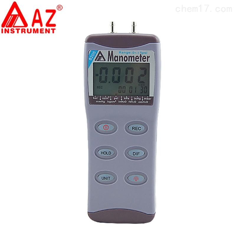 中國臺灣衡欣AZ8205數顯壓力計負壓表