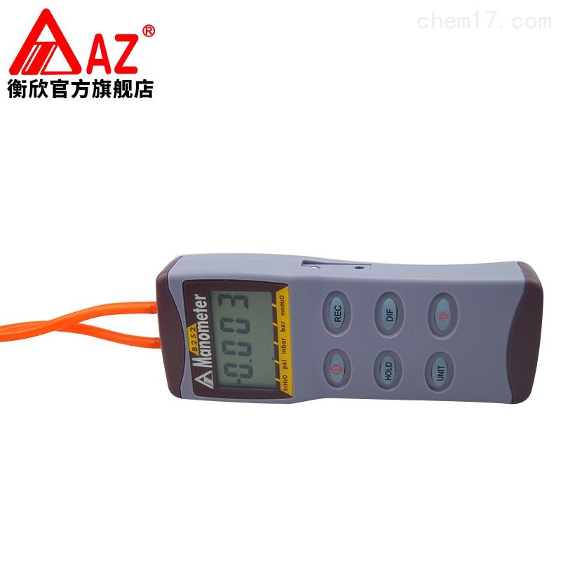 中國臺灣衡欣AZ8252高精度數顯壓力計