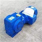 SC67紫光斜齿轮-蜗轮减速机
