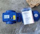 SCA97紫光斜齿轮-蜗轮减速机