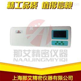 NAI-BNC便捷农残检测仪