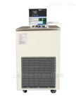 低温冷却液循环泵直销