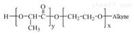 PLA-PEG-Alkyne MW:2000/两亲性嵌段共聚物
