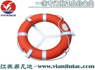 橡塑材质救生圈2.5KG耐用4.3KG船用CCS-EC圈