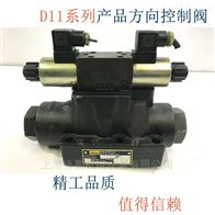 D111FCE01LC4NB70Parker派克D111FCE01LC4NB70电液控制阀