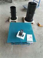 ZDT-2型2019粗粒土振动台法zui大干密度试验装置