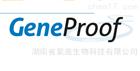 GeneProof肺炎衣原體PCR試劑盒