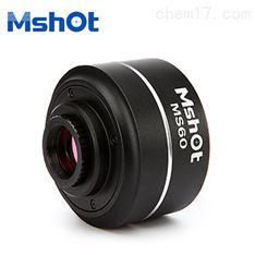 明美MS60显微镜数码相机CCD摄像头
