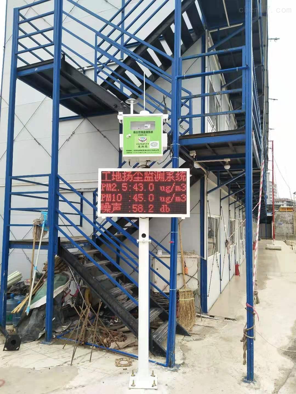 江西堆料厂矿山颗粒物扬尘污染监测系统