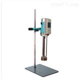 混合均质乳化机触摸板高剪切混合均质乳化机
