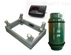 上海1000公斤2000公斤3000公斤钢瓶电子秤