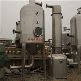3000供应二手3000L单效蒸发器浓缩