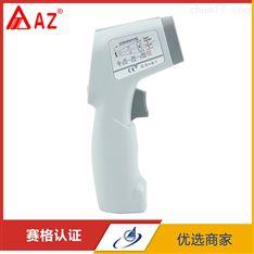 中國臺灣衡欣AZ8888紅外線測溫儀
