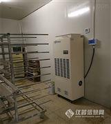 崂山柿饼烘干除湿机专业生产