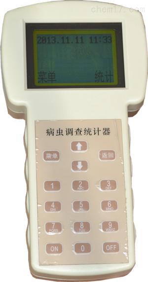 病虫调查统计器HX-TJ2 病虫预测、预报,预警