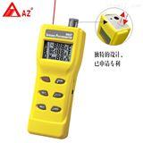 中國臺灣衡欣AZ8857多功能非接觸紅外線測溫儀