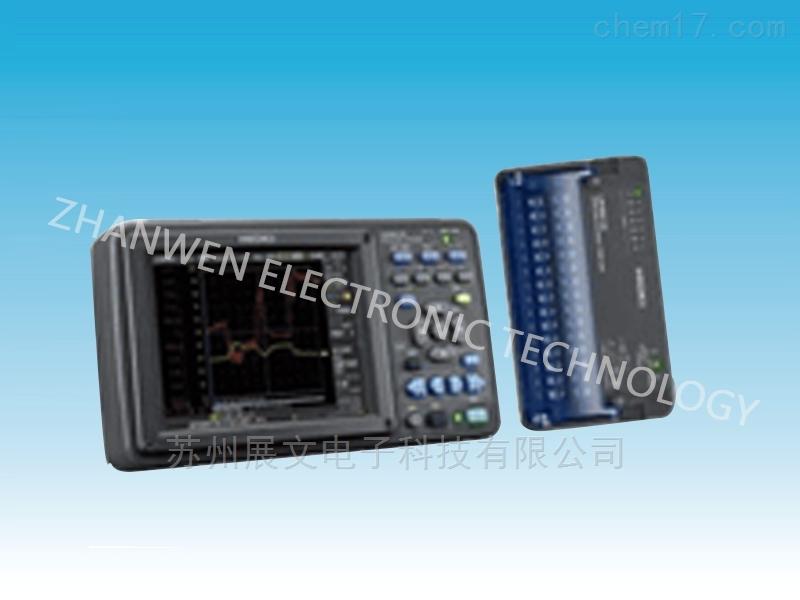 日本日置HIOKI数据记录仪LR8410-30(15ch)
