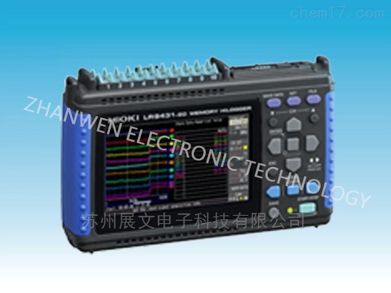 日本日置HIOKI数据记录仪LR8431-30(10ch)