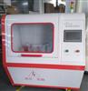 NDH-B耐电弧测试仪