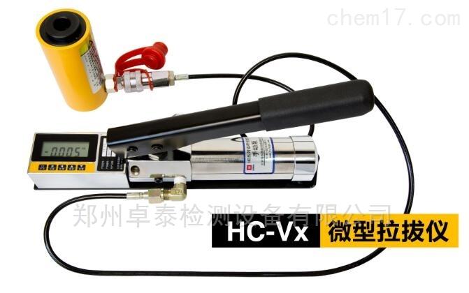 HC-Vx郑州海创微型混凝土拉拔仪