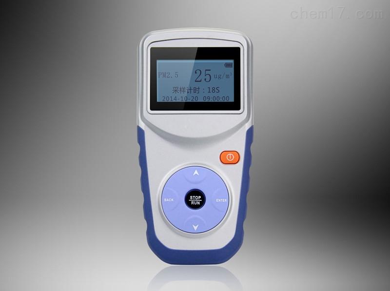 手持式PM2.5速测仪