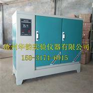 标养箱 40B型混凝土标养箱 恒温恒湿养护箱